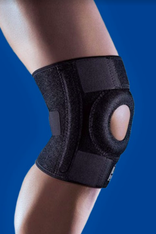 Picture of LP SUPPORT: EXTREME Knee Support with Stays