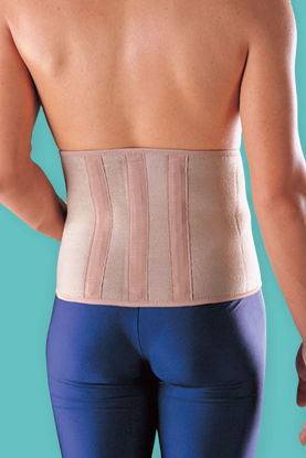 Picture of OPPO MEDICAL: Breathable Back Support